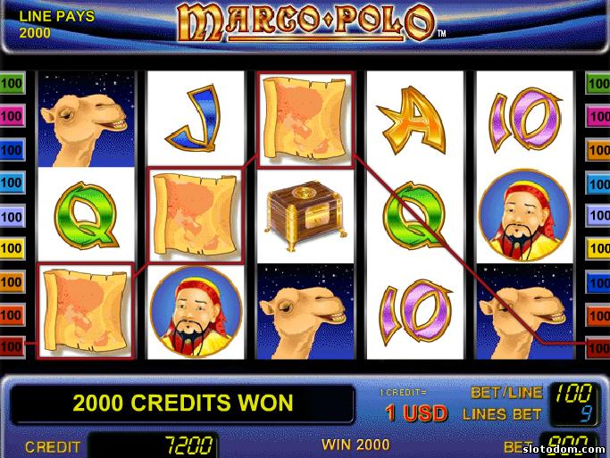 Играть в Шары на деньги - slotunet